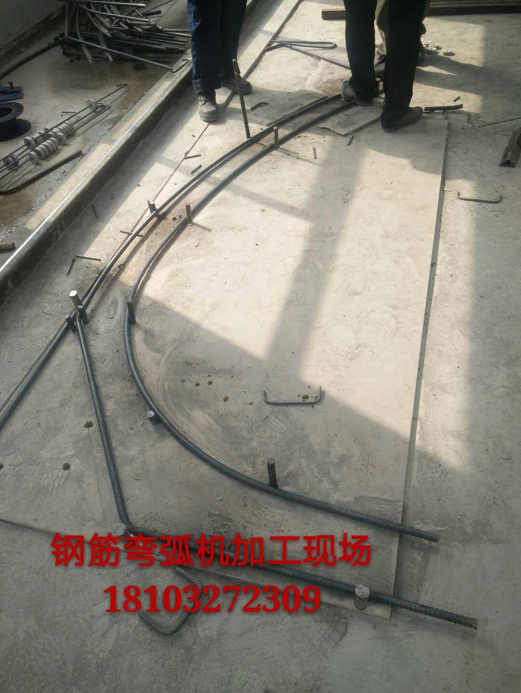 钢筋弯弧机加工